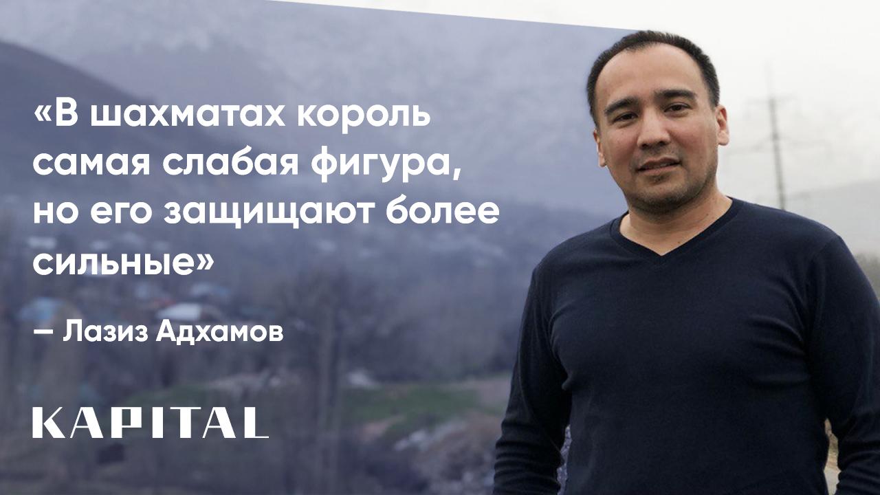 Руководитель SAP Uzbekistan, почему искать персонал в социальных сетях эффективнее