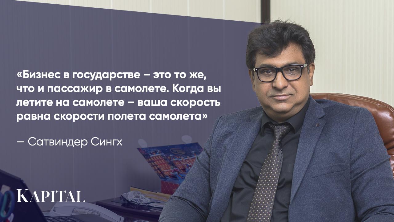 Основатель фармацевтической компании Nova Pharm о том, почему Узбекистан является страной возможностей