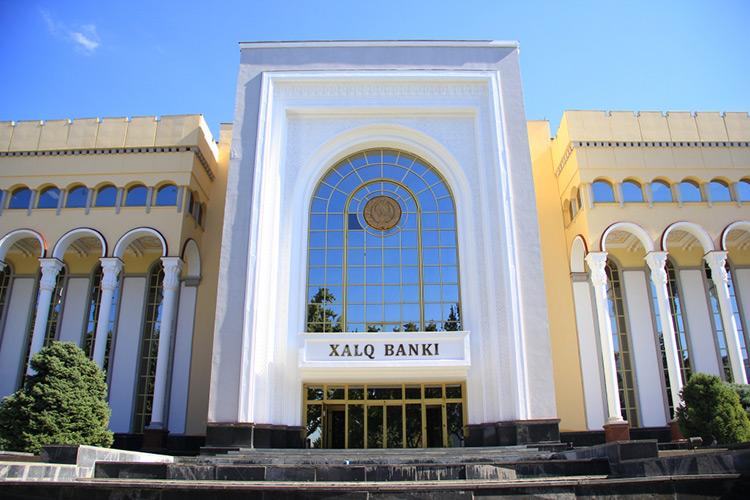 «Народный банк» вышел в лидеры по прибыли в 2020 году