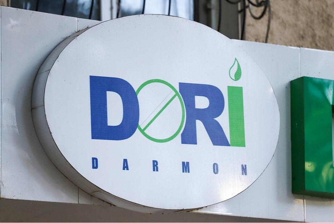 «Дори-Дармон» опровергла новость о получении кредита на 1 трлн сумов