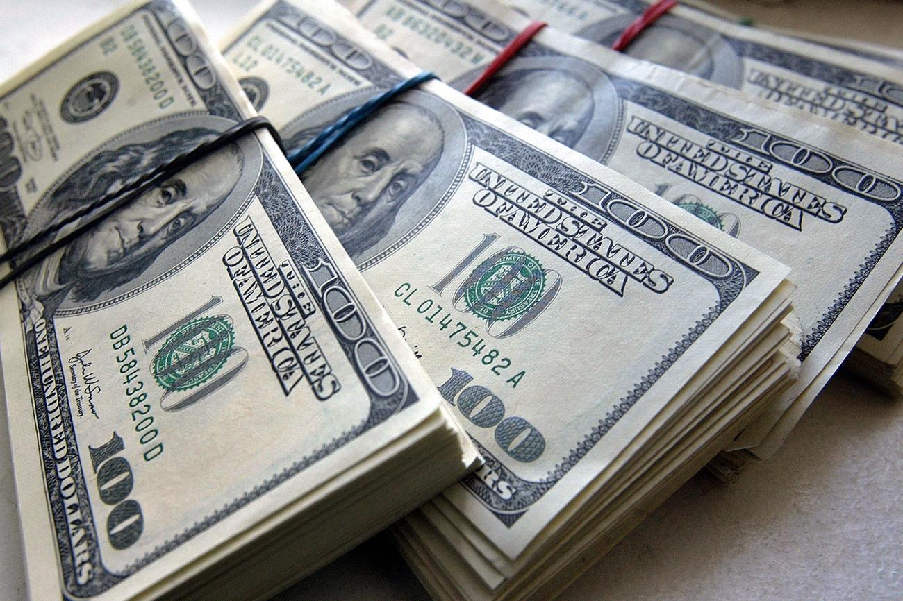 ЦБ: В 2021 году денежные переводы вырастут на 5%