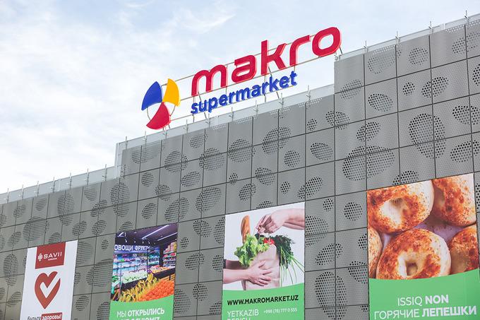 В Карши магазин сплагиатил название и бренд Makro