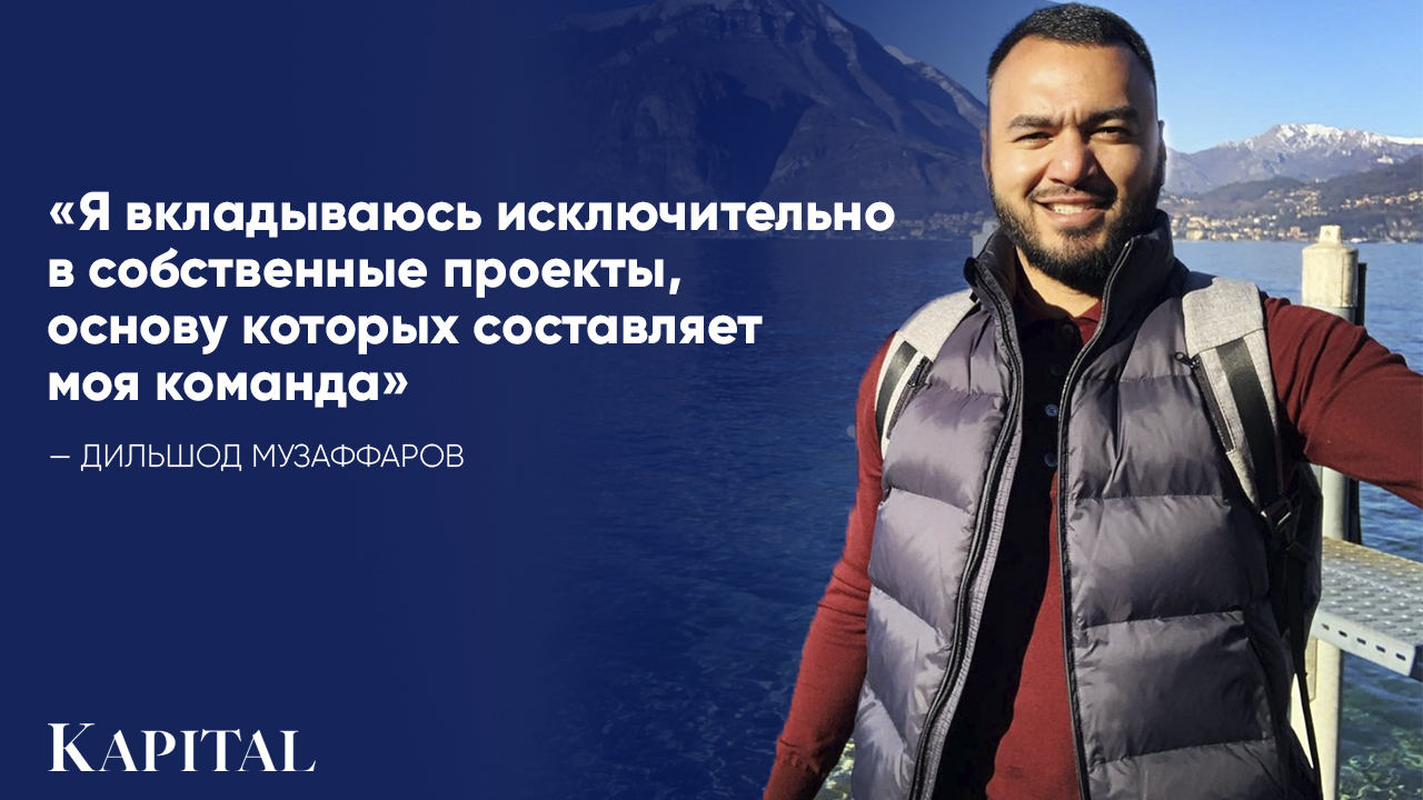 Руководитель рекламного агентства Ledokol Group о дружбе в бизнесе и отношении к деньгам
