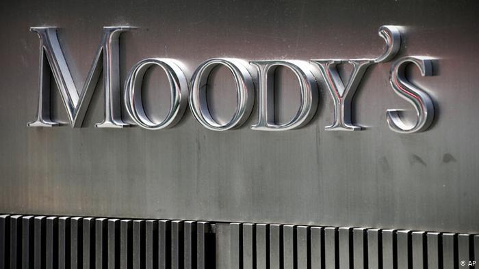 Государственный долг Узбекистана продолжит расти до 2023 года – Moody's