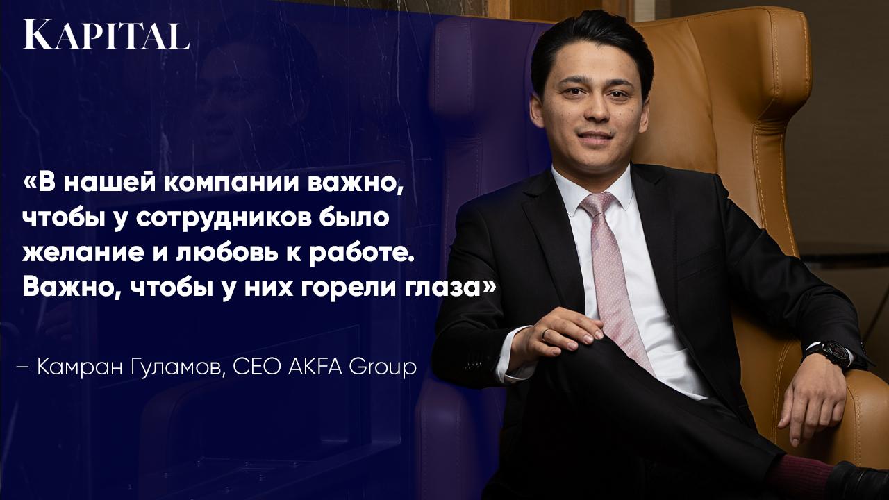 Правила бизнеса Камрана Гуламова