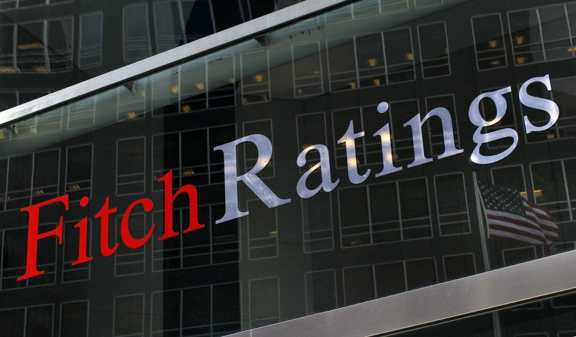 Fitch ожидает в 2021 году рост кредитования в Узбекистане на 30%