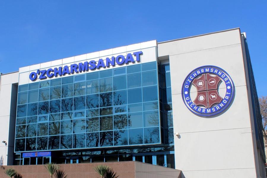 «Узчармсаноат» планирует создать Multibrand магазины в регионах Узбекистана и за рубежом