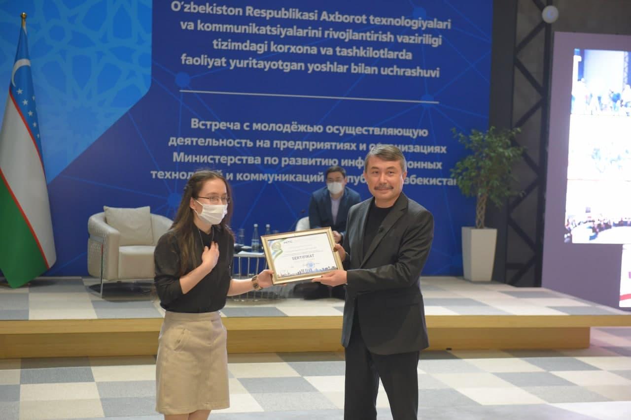 В ближайшие три года в Узбекистане создадут 191 IT-школу