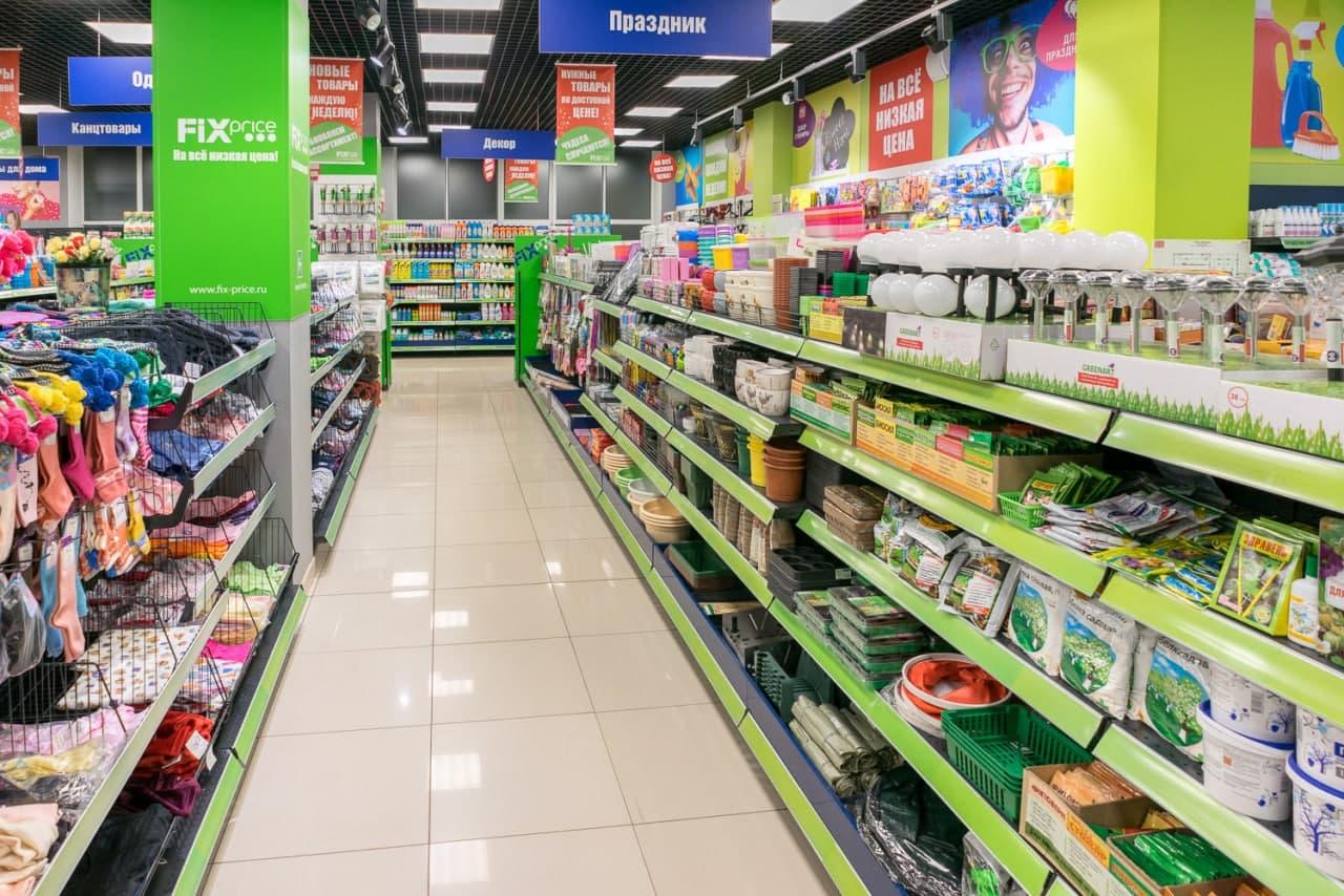 Fix Price планирует выйти на IPO на Московской и Лондонской бирже