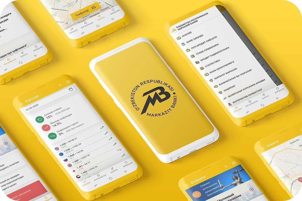 Центральный банк запустил мобильное приложение для пользователей iOS