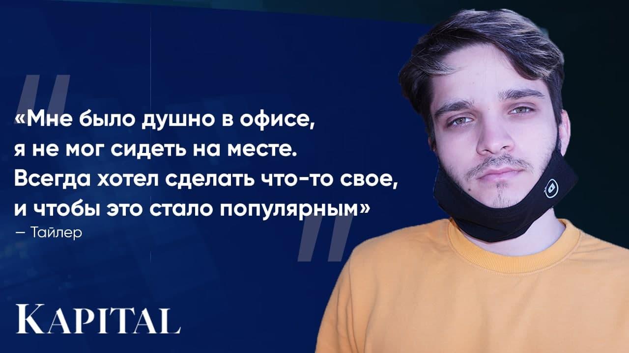 Заработать на YouTube из Узбекистана. Как 22-летний видеоблогер привлек 500 тысяч подписчиков, разоблачая плагиат
