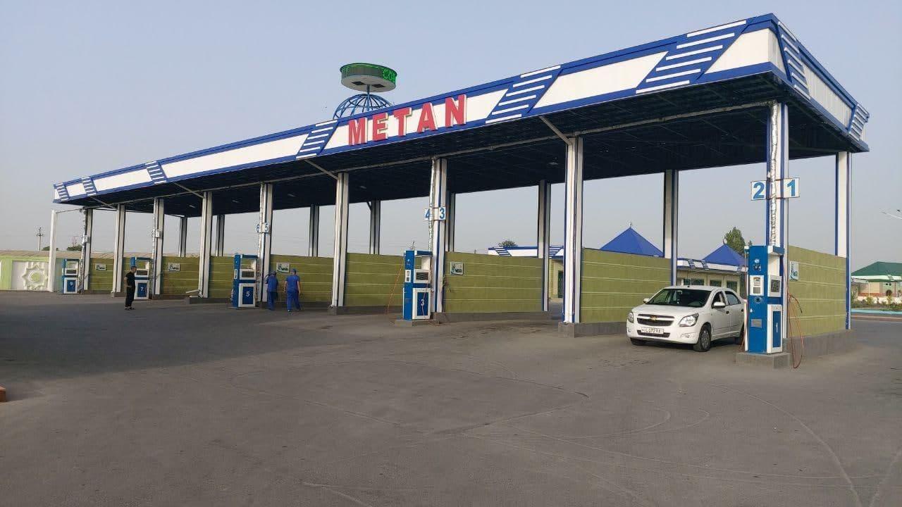 В Узбекистане выставили на продажу 20 метановых заправок