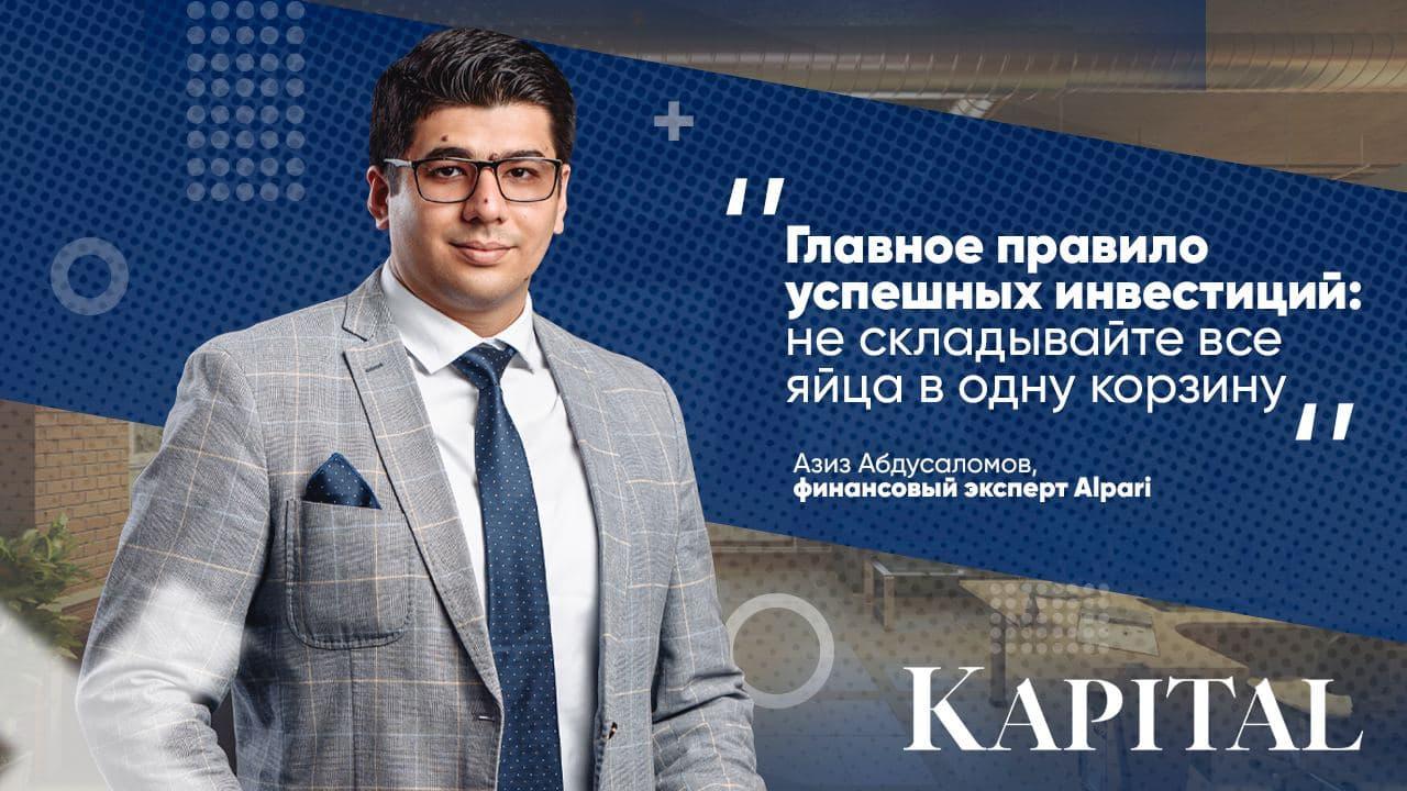 Как начать инвестировать: 7 первых шагов на фондовом рынке Узбекистана