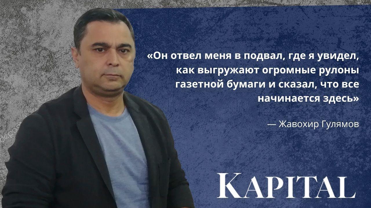 Владелец радиостанции Maxima о собственном участии в становлении частных СМИ Узбекистана и будущем радио