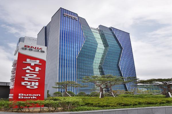Представительство корейского «Кёнгнам банка» аккредитовали в Узбекистане