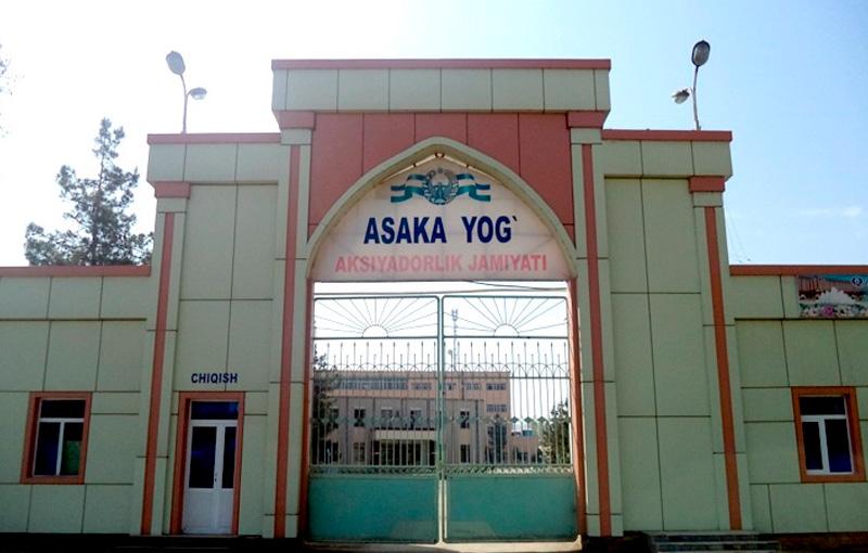 Государственную долю в Asaka yo'g выставили на продажу за 15,44 млрд сумов