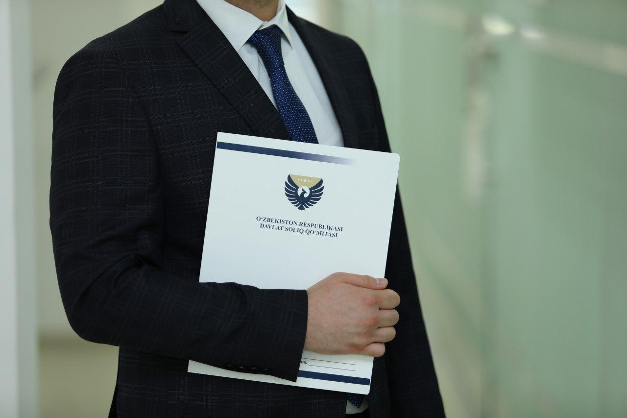 ГНК предложило ввести обязательное декларирование доходов и активов для своих сотрудников