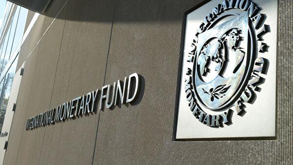 МВФ спрогнозировал рост ВВП Узбекистана на 5%