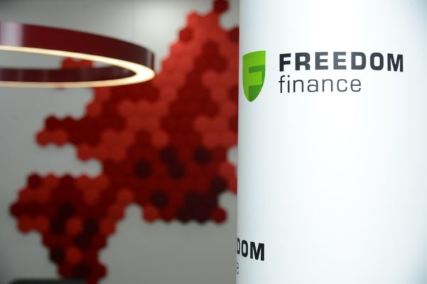 Freedom Finance начала окупать свои расходы в Узбекистане