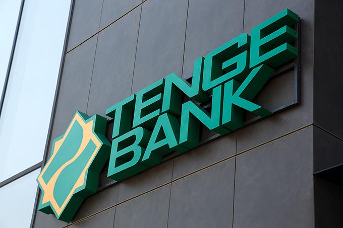Tenge Bank закончил первый квартал 2021 года с прибылью
