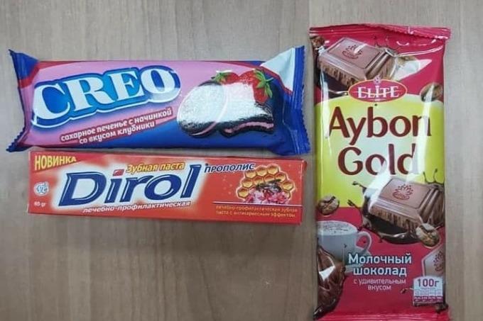 В Узбекистане пресекли производство контрафактного шоколада