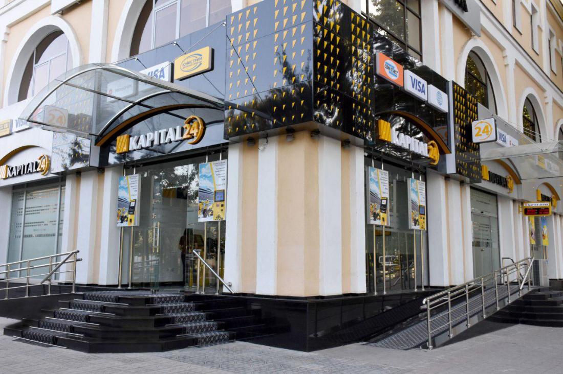 «Капиталбанк» привлек 45 млрд сумов через выпуск своих облигаций