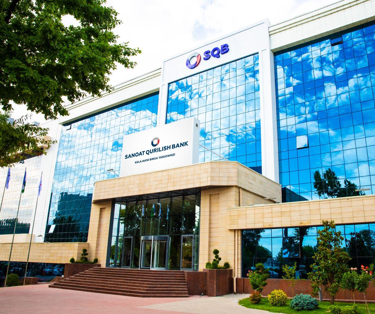 «УзПСБ» стал самым прибыльным банком в первом квартале