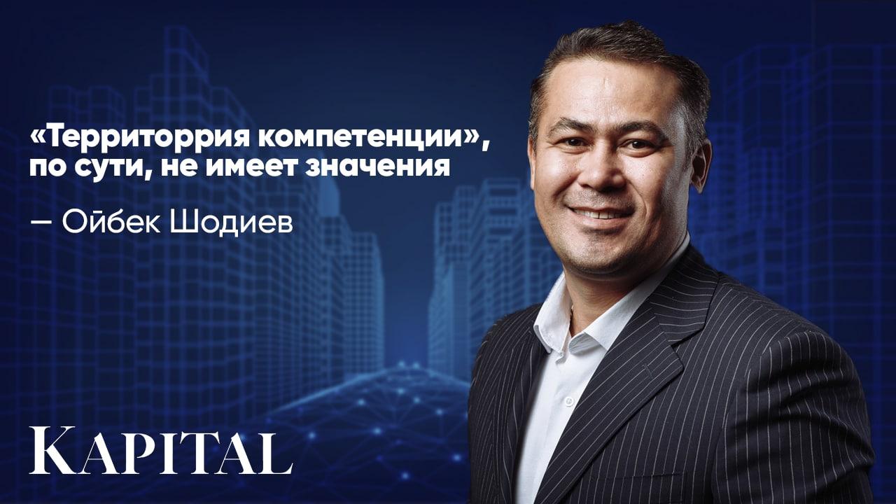 О грамотном подборе команды и правильном менеджменте: генеральный директор FDG Ойбек Шодиев поделился кейсом на 4-летие компании