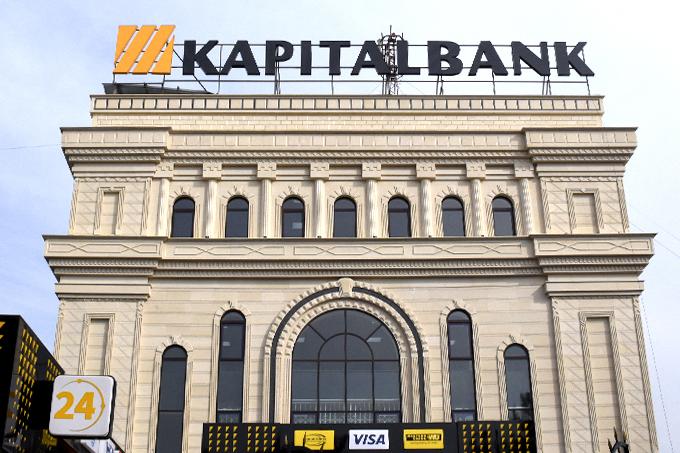 «Капиталбанк» третий раз подряд лидирует в рейтинге банков