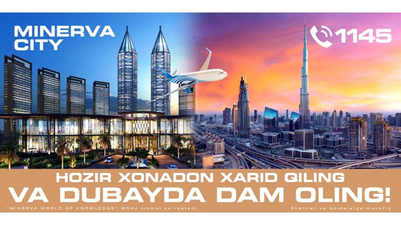 Получите поездку в Дубаи при покупке квартиры в Minerva City!
