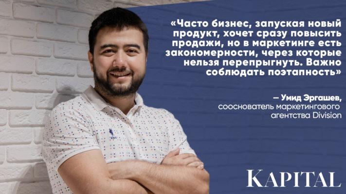 Как не слить бюджет: что надо знать, прежде чем запускать маркетинговую кампанию в Узбекистане