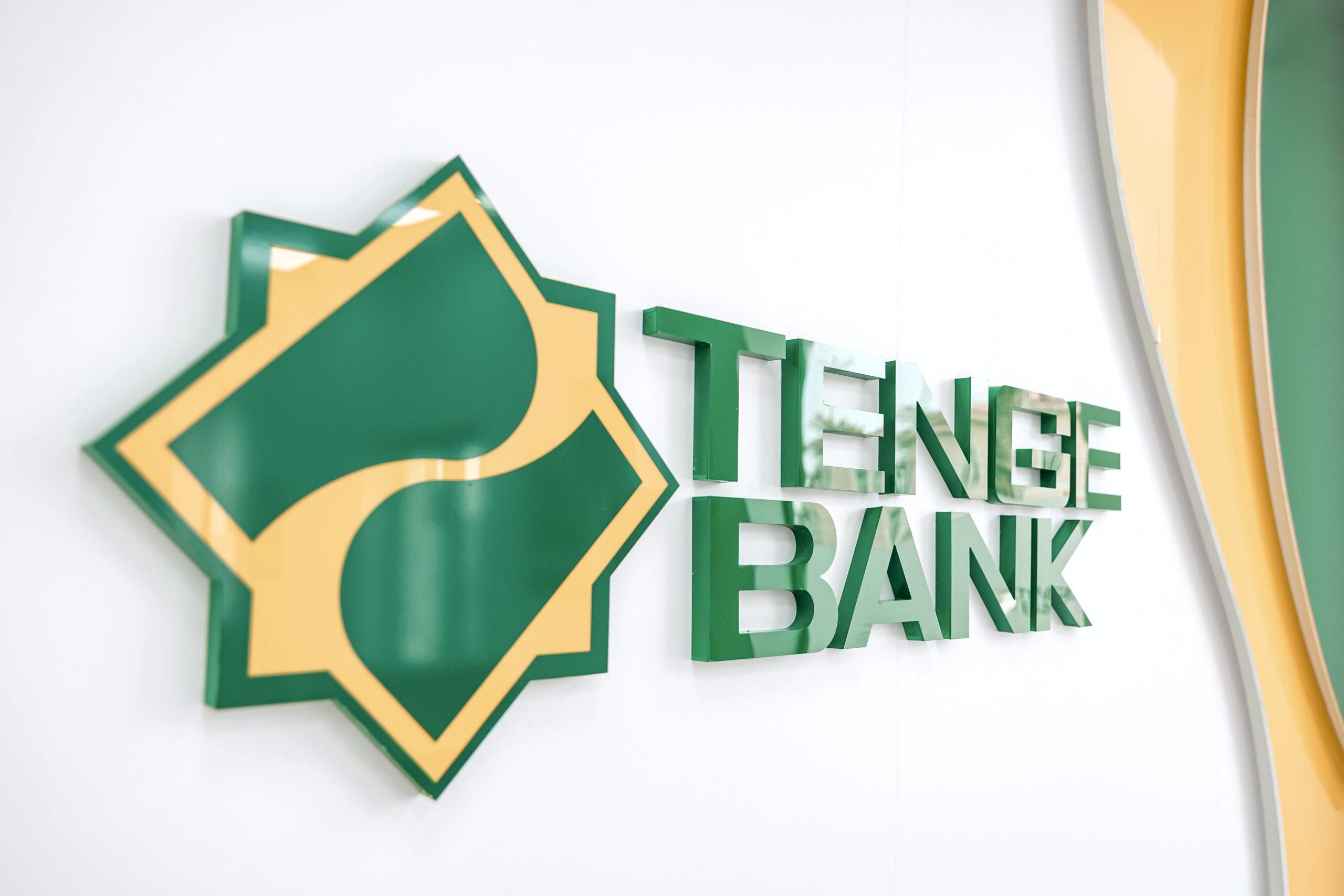 Агентство Moody's повысило рейтинги АКБ «Tenge Bank»