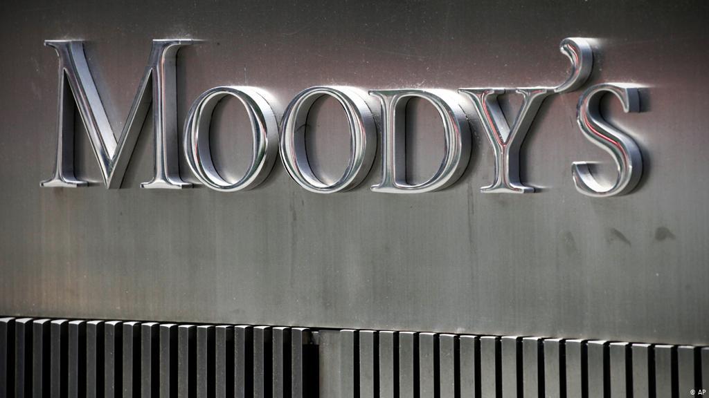 Moody's присвоило рейтингу Узбекистана «позитивный» прогноз