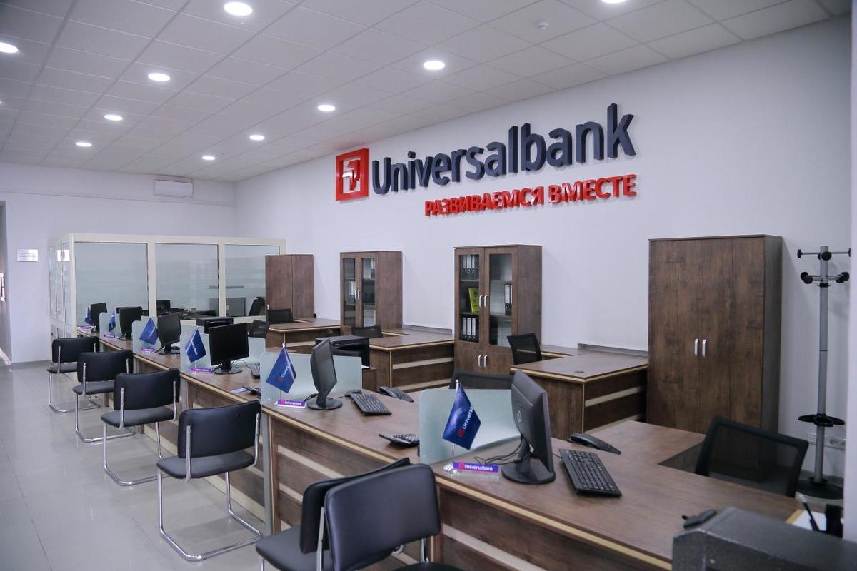 Чистая прибыль Universalbank выросла почти на 40%