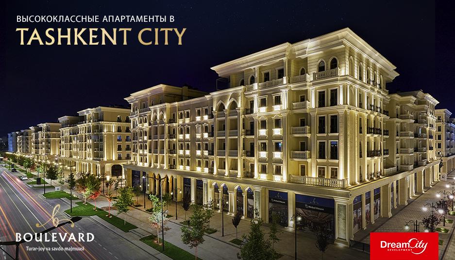 Жилой комплекс Boulevard предлагает широкий выбор площади апартаментов в европейском квартале в Tashkent City
