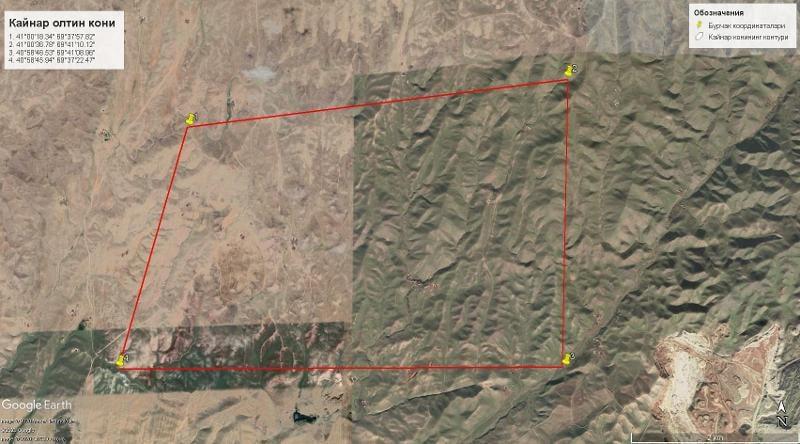 В Ахангаранском районе выставили на продажу участок для добычи золота