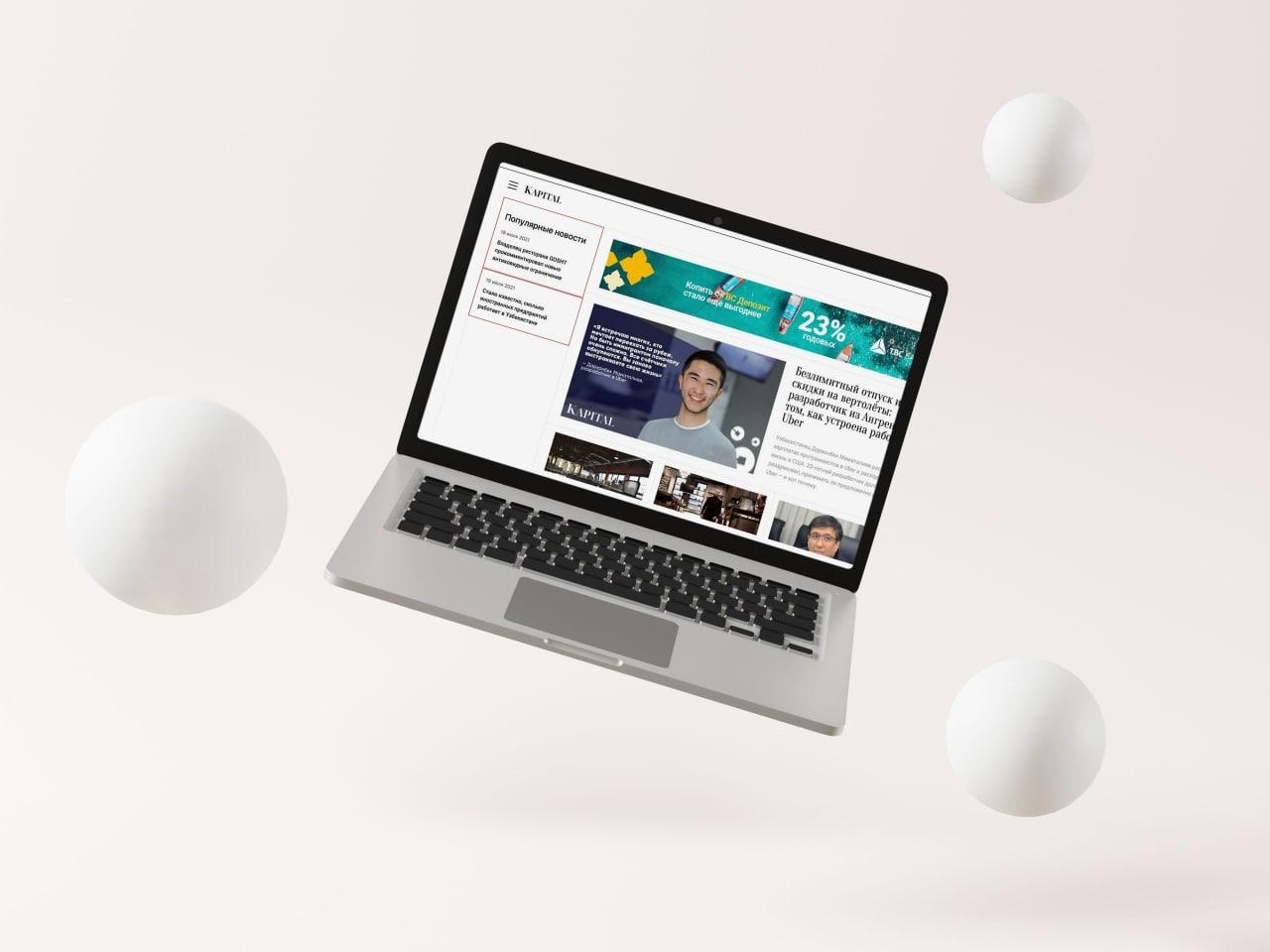Kapital.uz обновил главную страницу сайта: что изменилось
