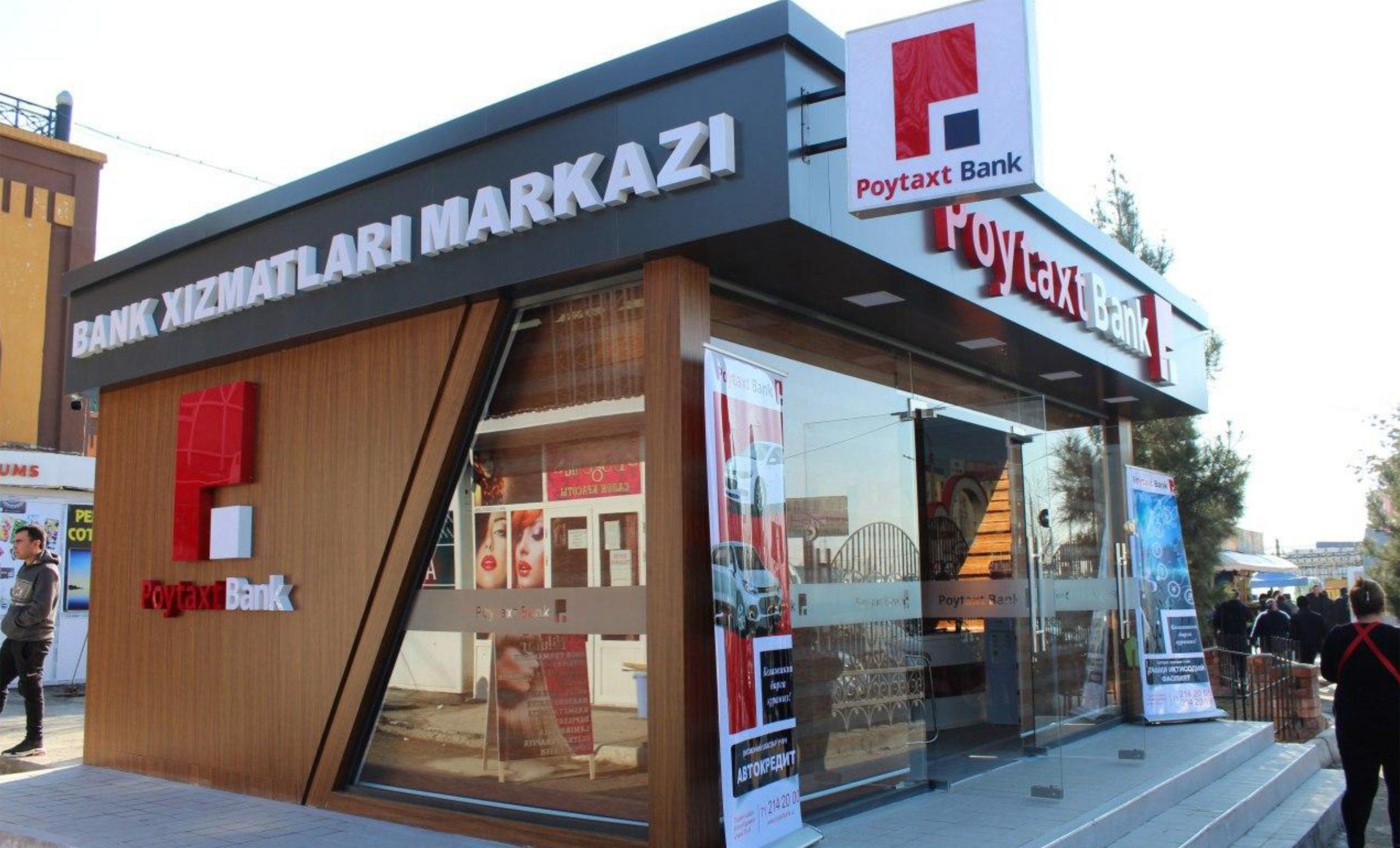 У двух банков в Узбекистане появились первые претенденты на покупку