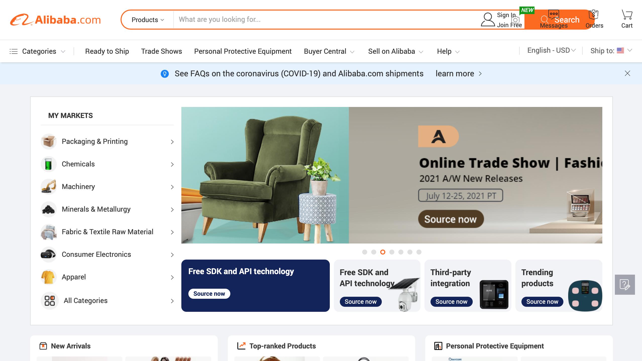 На Alibaba будут продаваться товары made in Uzbekistan
