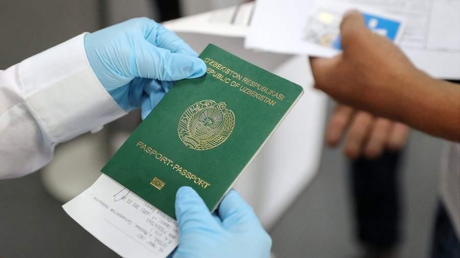 Bloomberg сравнил узбекский паспорт с британским