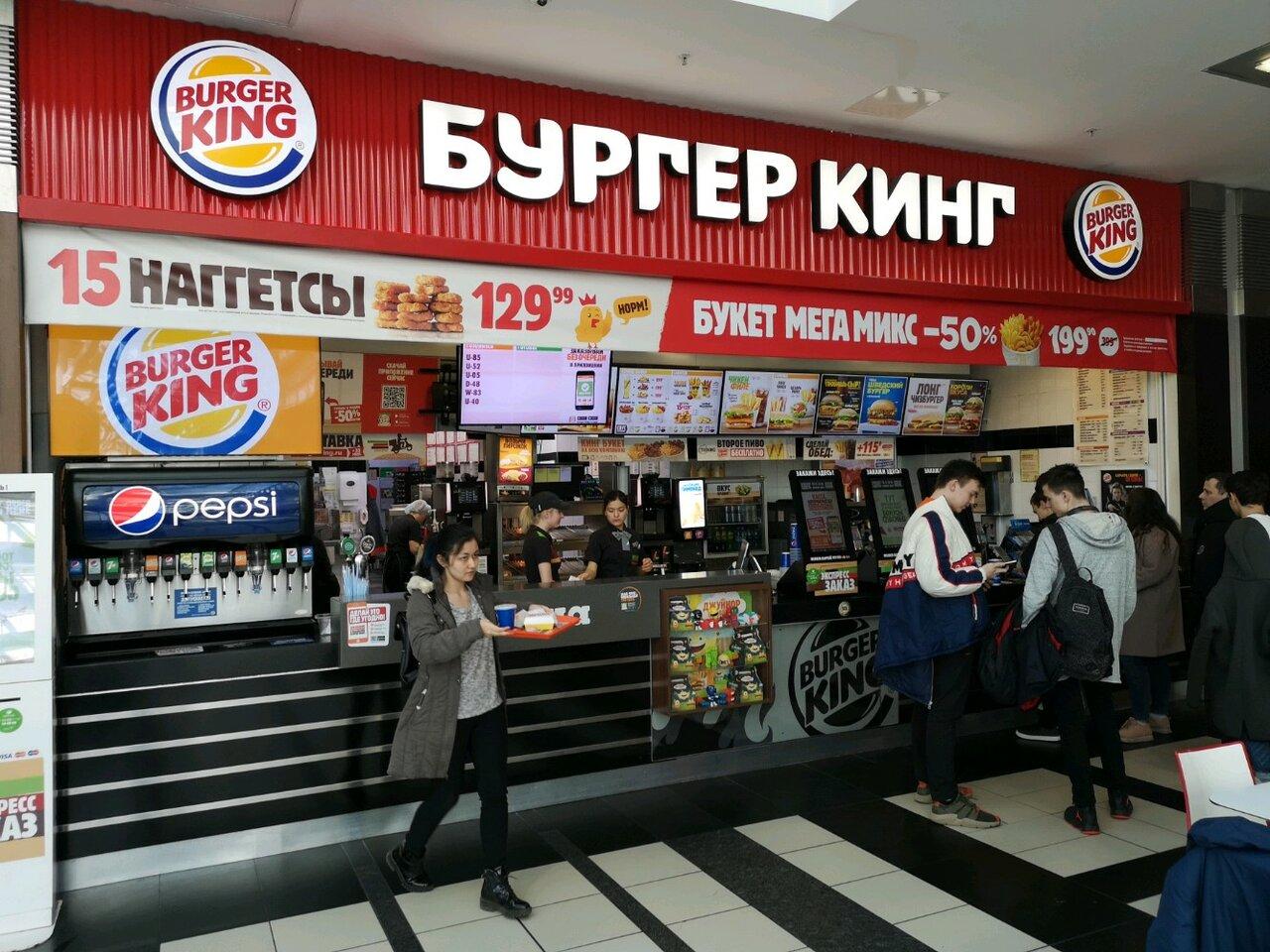 Burger King откроется в Узбекистане
