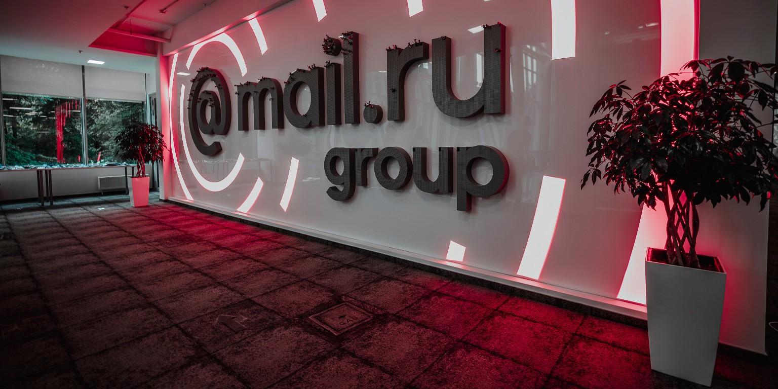 Google и игровое подразделение Mail.ru Group запустили акселератор для разработчиков мобильных игр с фондом до $30 млн