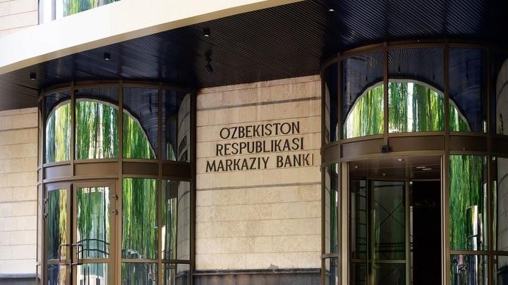 ЦБ назвал самые прибыльные депозиты в узбекских банках