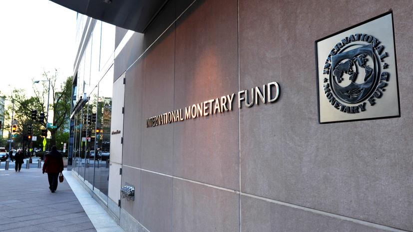 Международный валютный фонд может выделить Узбекистану более $750 млн