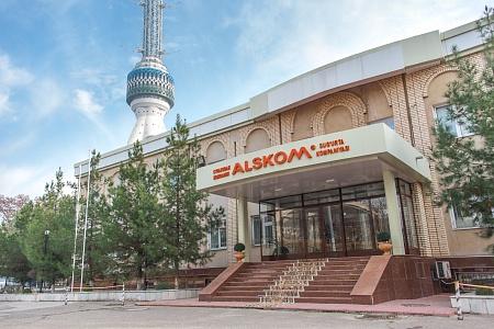 Alskom продаст вторую часть акций на 2 млрд сумов