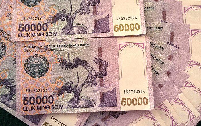 Банки Узбекистана выпустят в следующем году евробонды на 5 трлн сумов