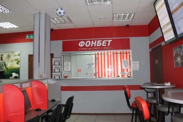 «Фонбет» захотел зарегистрировать товарный знак в Узбекистане