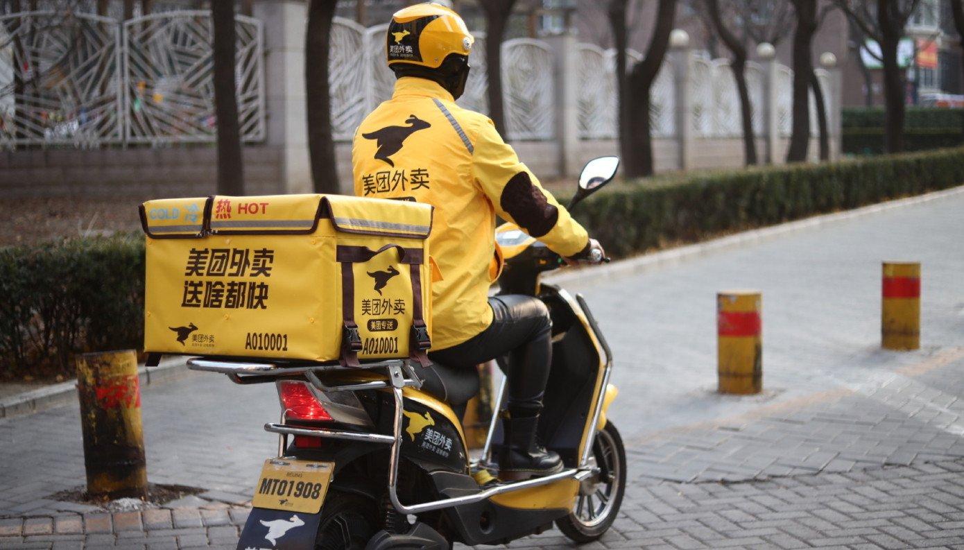 Китайский антимонопольный регулятор оштрафует сервис доставки еды Meituan на $1 млрд
