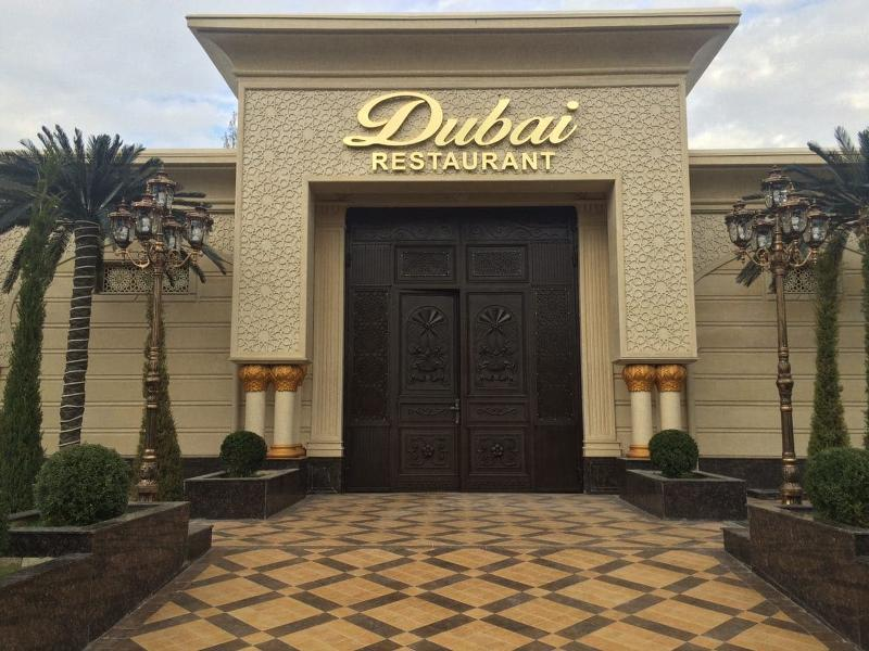 Ресторан Dubai в Ташкенте выставили на торги