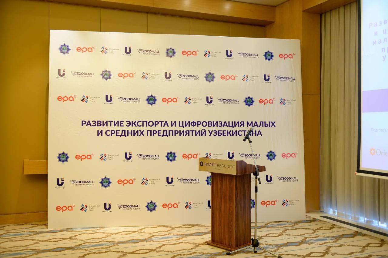 Zoodmall, MyUzCard и UzPost помогут малому и среднему бизнесу Узбекистана выйти на новые рынки при помощи электронной коммерции